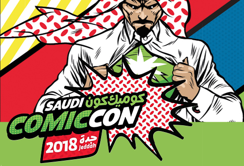01 - Gallery Cover - Comic Con 2018